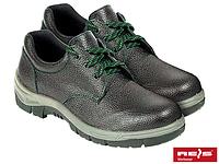 Рабочая обувь мужская с металлическим носком