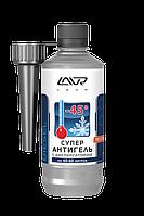 Суперантигель с диспергатором LAVR Super Antigel Diesel -45°C, на 40-60 л дизельного топлива