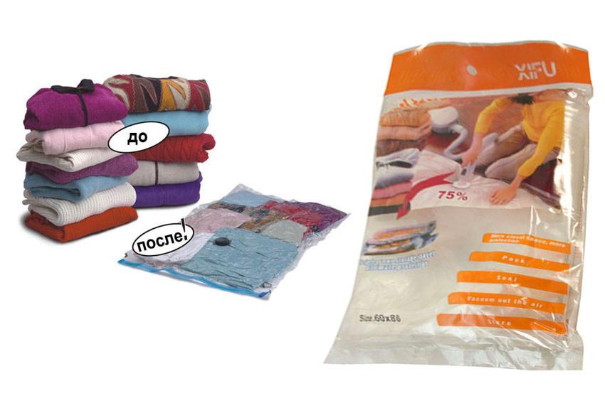 Вакуумные пакеты 50*60 см