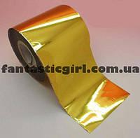 Фольга для литья ( золото )