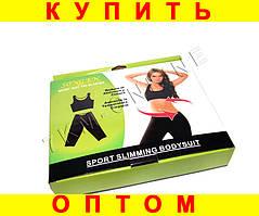 Женское термо-белье Sport shaper Body shaper