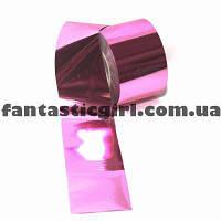 Фольга для лиття ( рожева )