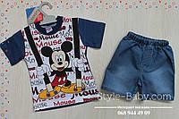 Комплект футболка и джинсовые шорты Микки на мальчика размер 1,2