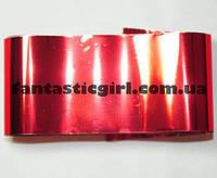 Фольга для литья ( красная )