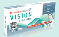 Визион актив для здоровья Ваших глаз, 30 капсул