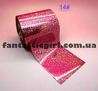 Фольга для литья ( розовая голография )