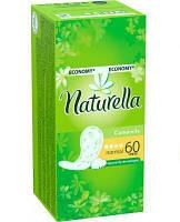 Прокладки ежедневные NATURELLA Camomile Normal Deo 60 шт