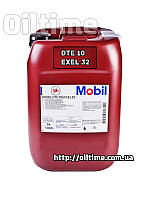 Mobil DTE 10 Excel 32, 20л