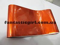 Фольга для литья ( цвет кирпичный )