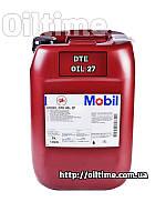 Mobil DTE Oil 27, 20л