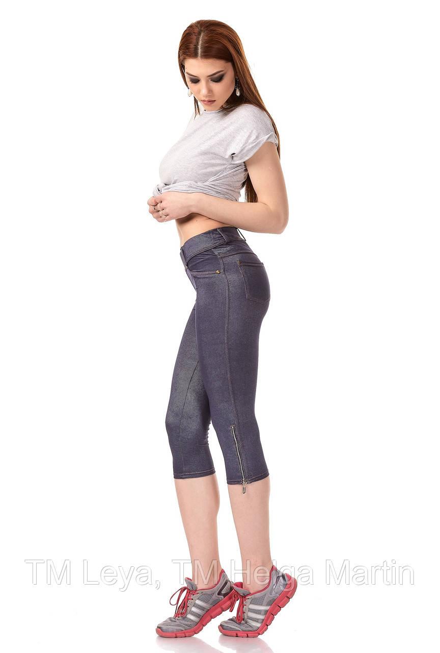 Женские капри под джинс. Синий