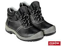 Рабочая обувь мужская защитная