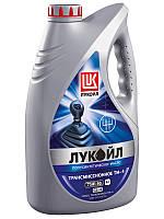 Трансмиссионное масло ЛУКОЙЛ ТМ-4 SAE 75W/90 API GL-4 4л
