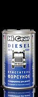 Очищувач форсунок і кондиціонер для дизеля Hi-Gear