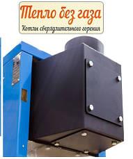 Универсальный твердотопливный котел Буржуй Delux-ДГ 18 квт, фото 2