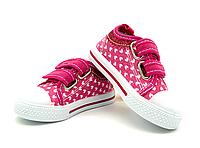 Детские текстильные кеды Clibee 20-25 размер 20-13 см