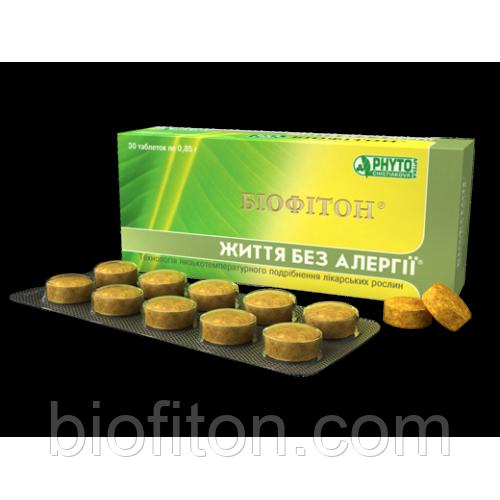 Жизнь без аллергии Фитотаблетки Биофитон 60таб.