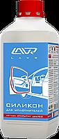 Силикон для уплотнителей LAVR Pure silicone, 1 л