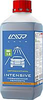 Автошампунь Intensive Повышенная пенность Auto Shampoo Intensive 1,1 кг