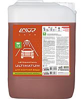 Автошампунь Ultimatum Для жесткой воды Auto Shampoo Ultimatum 5,9 кг