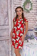 Яркое женское летнее платье Вояж 3 Arizzo 44-50 размеры