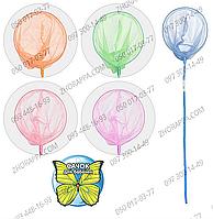 Сачок для бабочек M 0063 U/R, длина 114 см, ручка 90 см из бамбука, диаметр 24 см, представлено 5 цветов