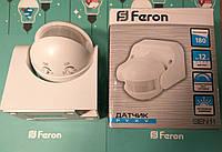 Датчик движения с фотоэлементом FERON SEN 11 белый 1200Вт