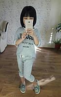"""Детский стильный спортивный костюм """"Moschino"""" (4 цвета), фото 1"""