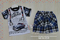 Футболка и шорты в клетку Гараж для мальчиков размер 2 года
