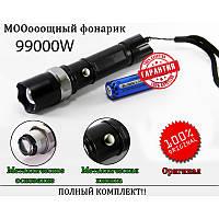 Мощный тактический фонарик  Police BL-8626 ОРИГИНАЛ 99000W с, фото 1