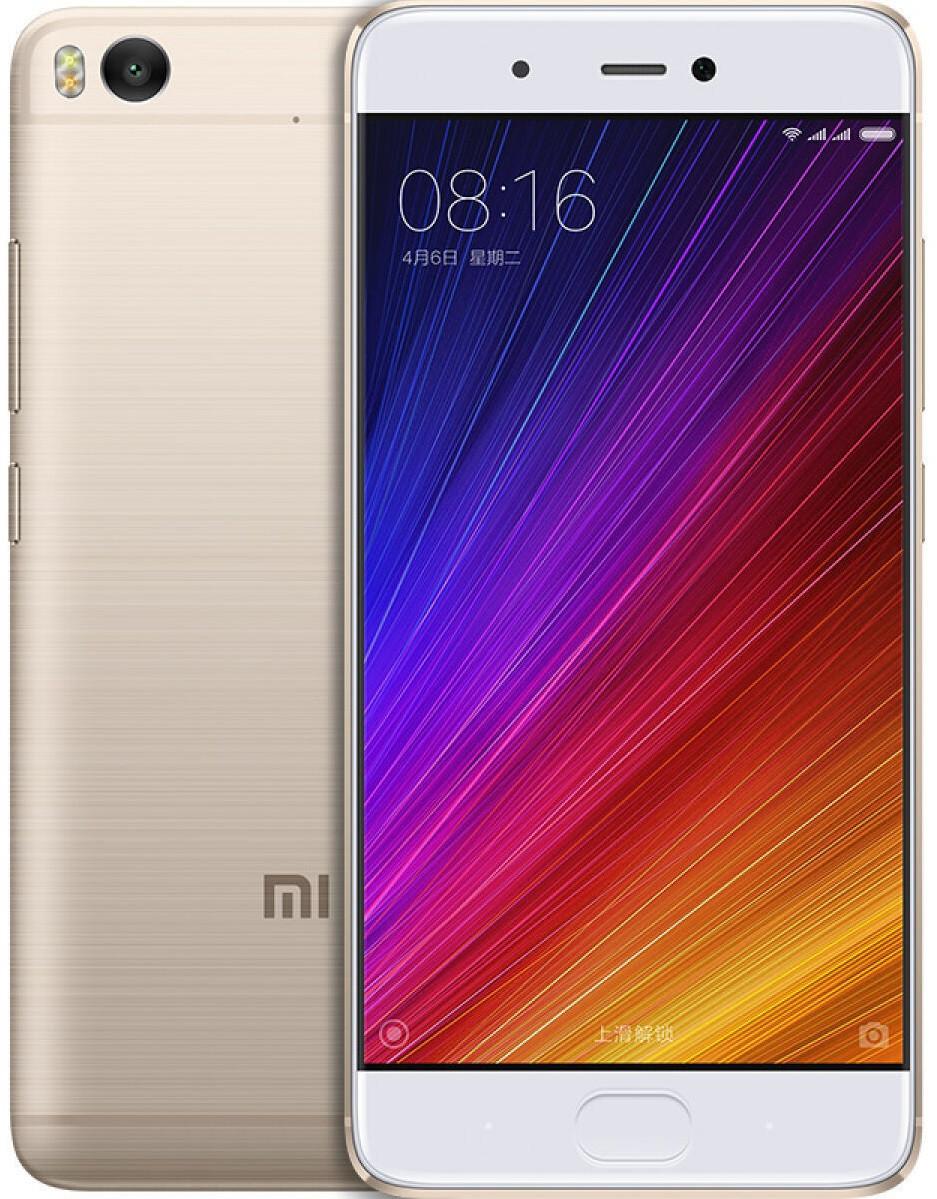 Xiaomi Mi5S gold 4/128 Gb
