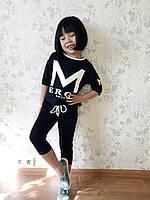 """Детский Детский стильный спортивный костюм """"M"""" (2 цвета)"""