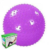 Мяч для фитнеса шипованный 65 см.
