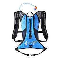 Рюкзак Giant с гидросистемой Cascade 1+ (2+2л), синий
