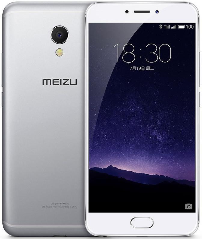 Meizu MX6 Silver-White 3/32 Gb