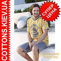 Мужской домашний  костюм  фирмы ROLYPOLY