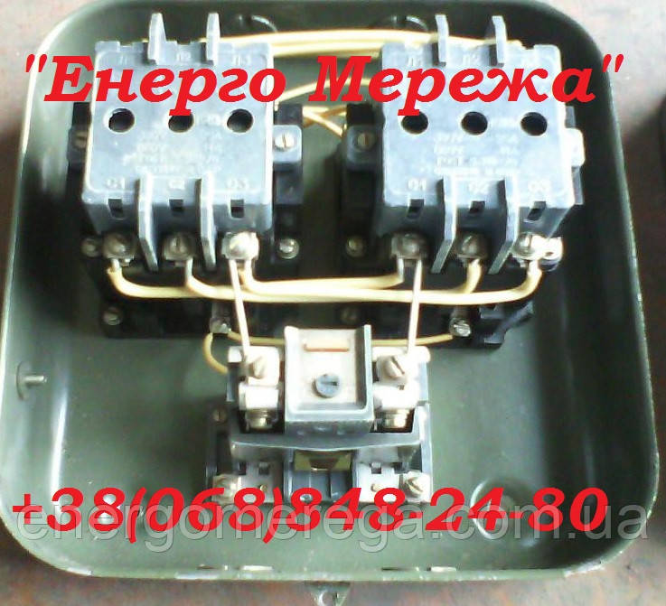 Электромагнитный пускатель ПМЕ 124 127В