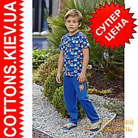 Детский  костюм  фирмы ROLYPOLY