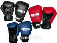 Перчатки боксерские BOXER 6, 8,10, 12 oz (кожвинил)