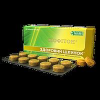 Здоровый желудок Фитотаблетки Биофитон  60таб., фото 1