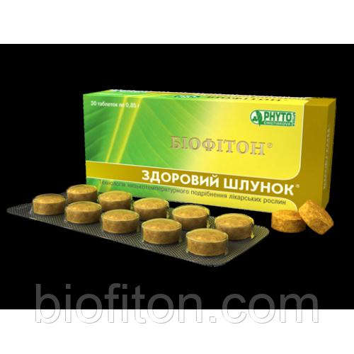 Здоровый желудок Фитотаблетки Биофитон  60таб.