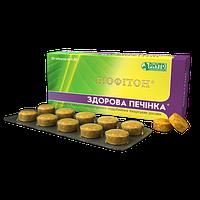 Здоровая печень Фитотаблетки Биофитон 30таб.