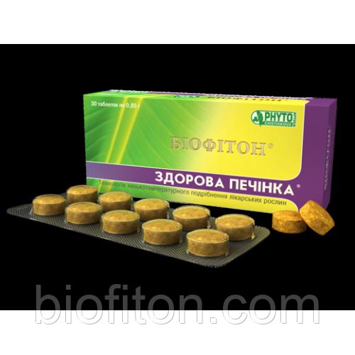 Здоровая печень Фитотаблетки Биофитон 60таб.
