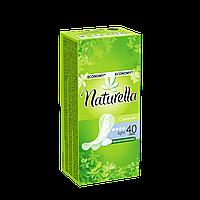 Прокладки ежедневные NATURELLA Camomile Light Deo 40 шт