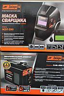 Зварювальний інвертор Дніпро-М САБ-258Н + маска зварника МЗП-390