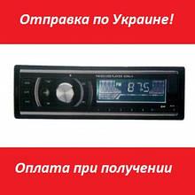 Автомагнітола Pioneer A625 USB/MP3/SD