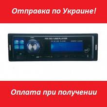 Автомагнітола Pioneer A626 USB/MP3/SD