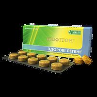 Здоровые легкие Фитотаблетки Биофитон 60таб., фото 1