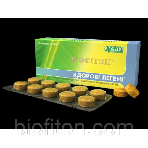 Здоровые легкие Фитотаблетки Биофитон 60таб.