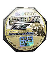 Леска Konger Steelon Fluorocarbon Coated ICE 0,18mm/50m